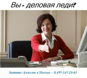 Профессиональные преподаватели онлайн репетиторы Distance Tutors Москвы, регионов России и зарубежья проведут для Вас занятия по Skype. Репетиторы по скайпу
